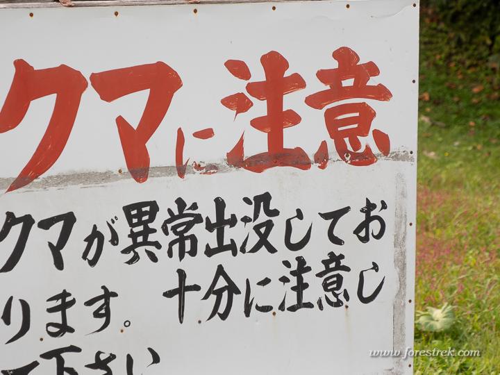 201015-14.48.29_0001.jpg